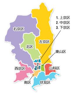 京都市の児童館/どこにあるの?